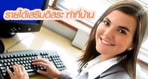 work-006